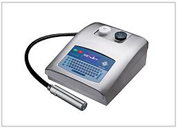 EC-JET300 小字符喷码机