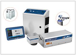 ECL7000 UV激光喷码机
